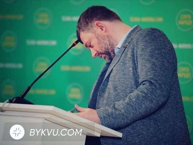 Давид Арахамія на пресконференції