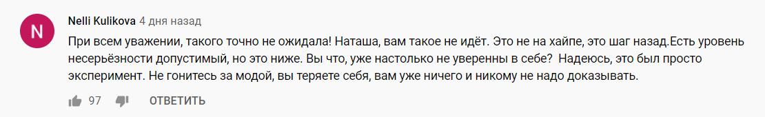Шанувальників здивував новий кліп Могилевської