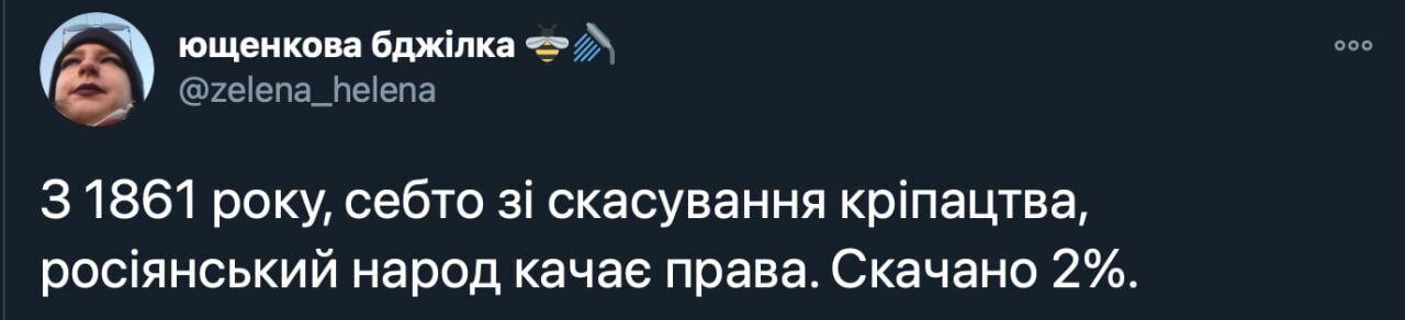 Прикол про украинцев и россиян