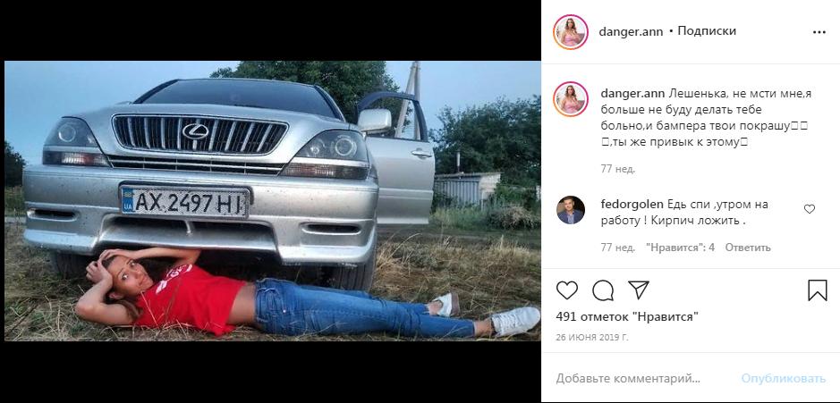 Пьяный угонщик разбил этот автомобиль