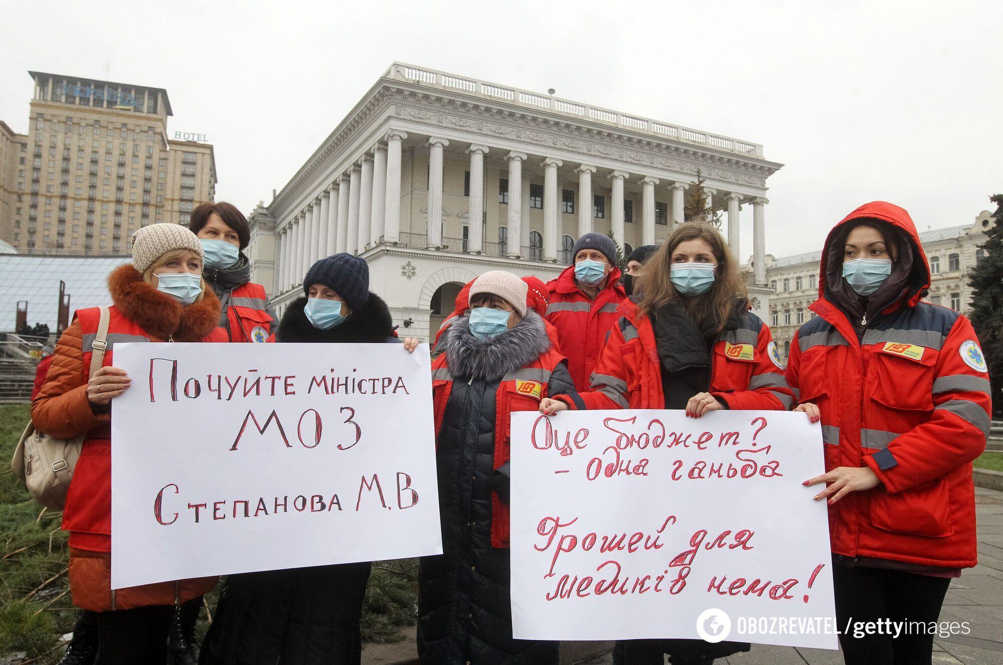 Лікарі виходили на протести, але їх в уряді не почули