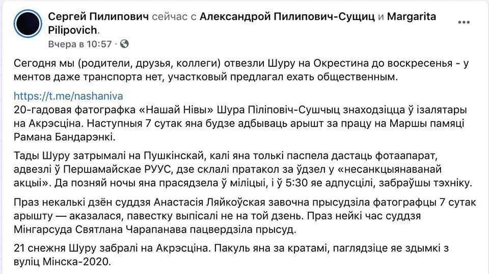 Украина – не Беларусь. Мы дали Януковичу и Путину по зубам
