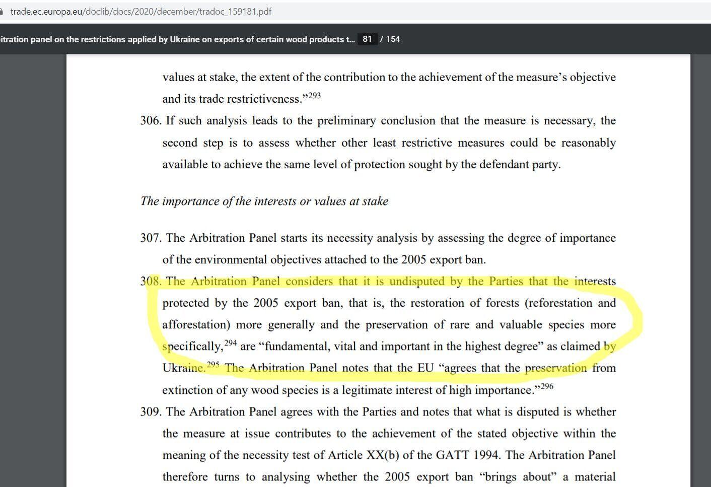 Украина имеет право вводить запрет на экспорт леса