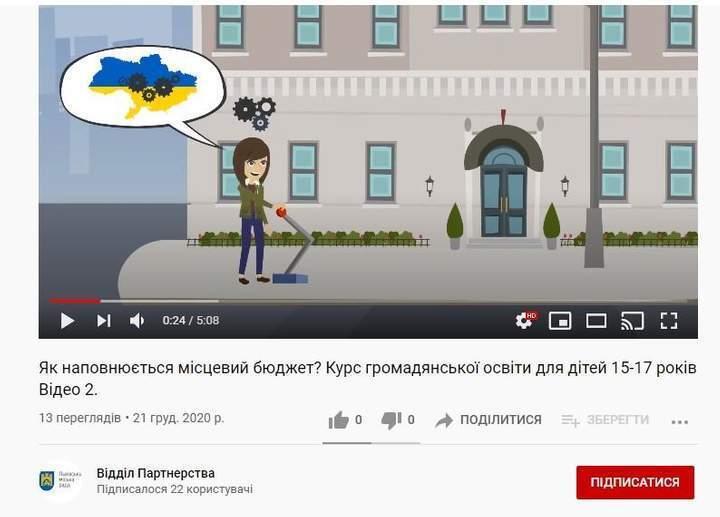 Карта України у видаленому ролику без Криму.