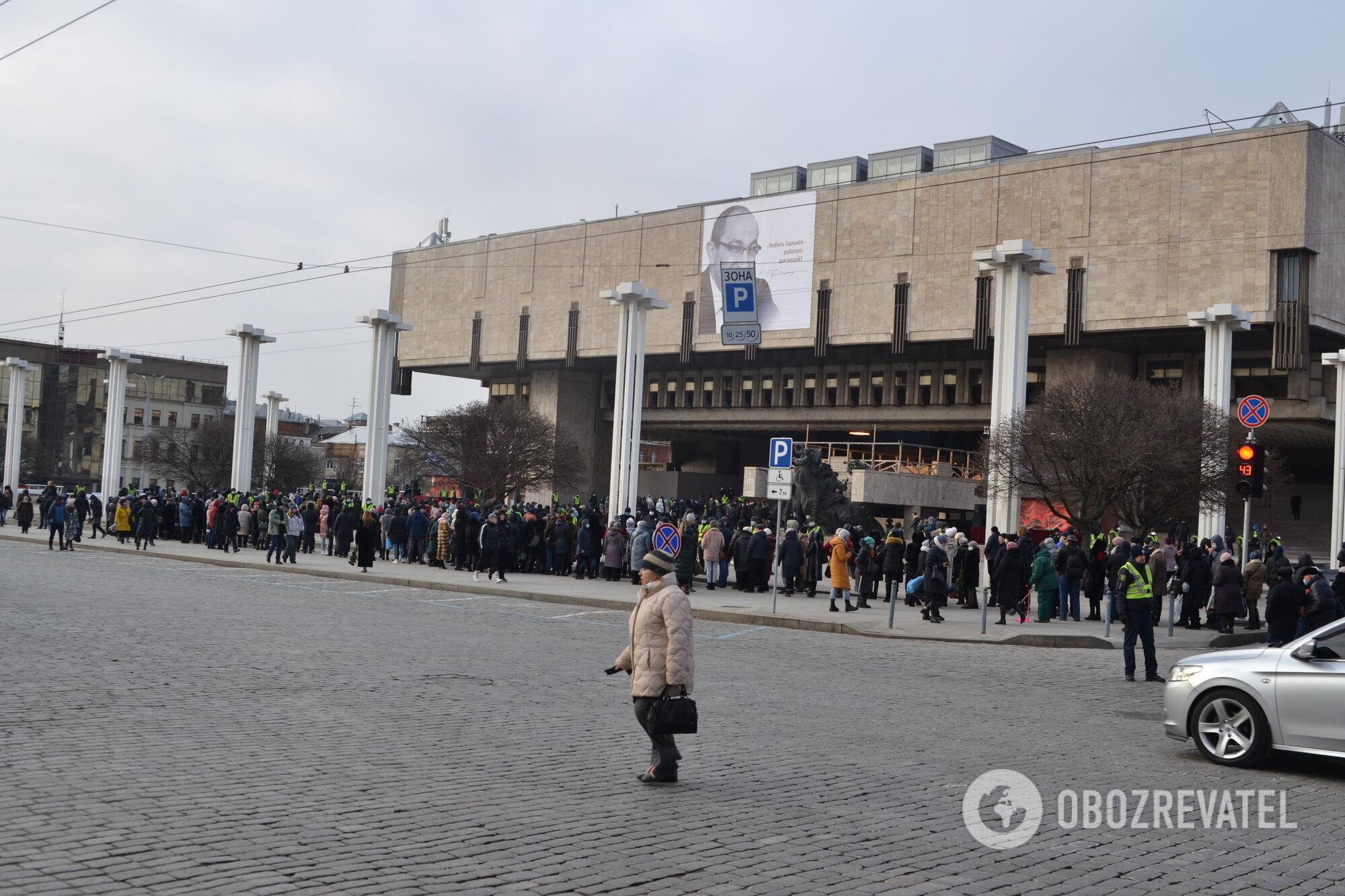 Траурный митинг в Харькове