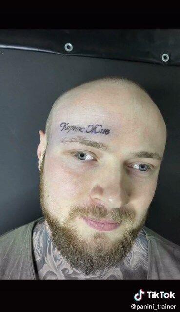 Татуировка в честь Кернеса.