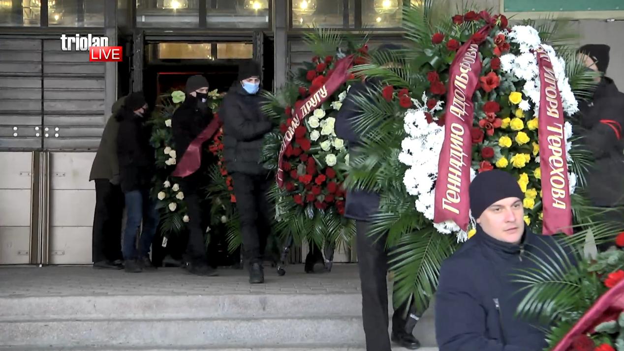 Церемония похорон Кернеса