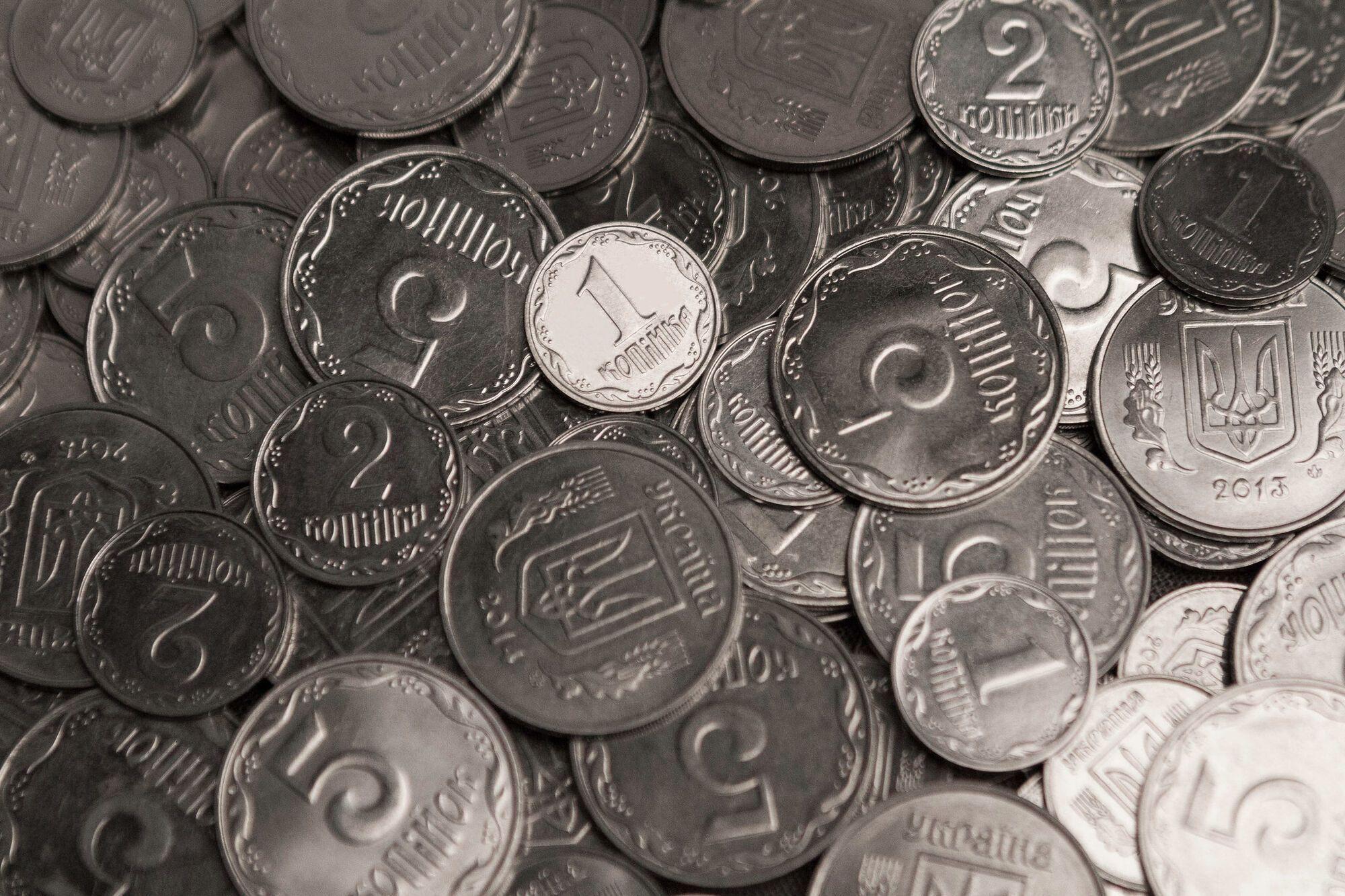 Монети номіналом в 2 і 5 грн