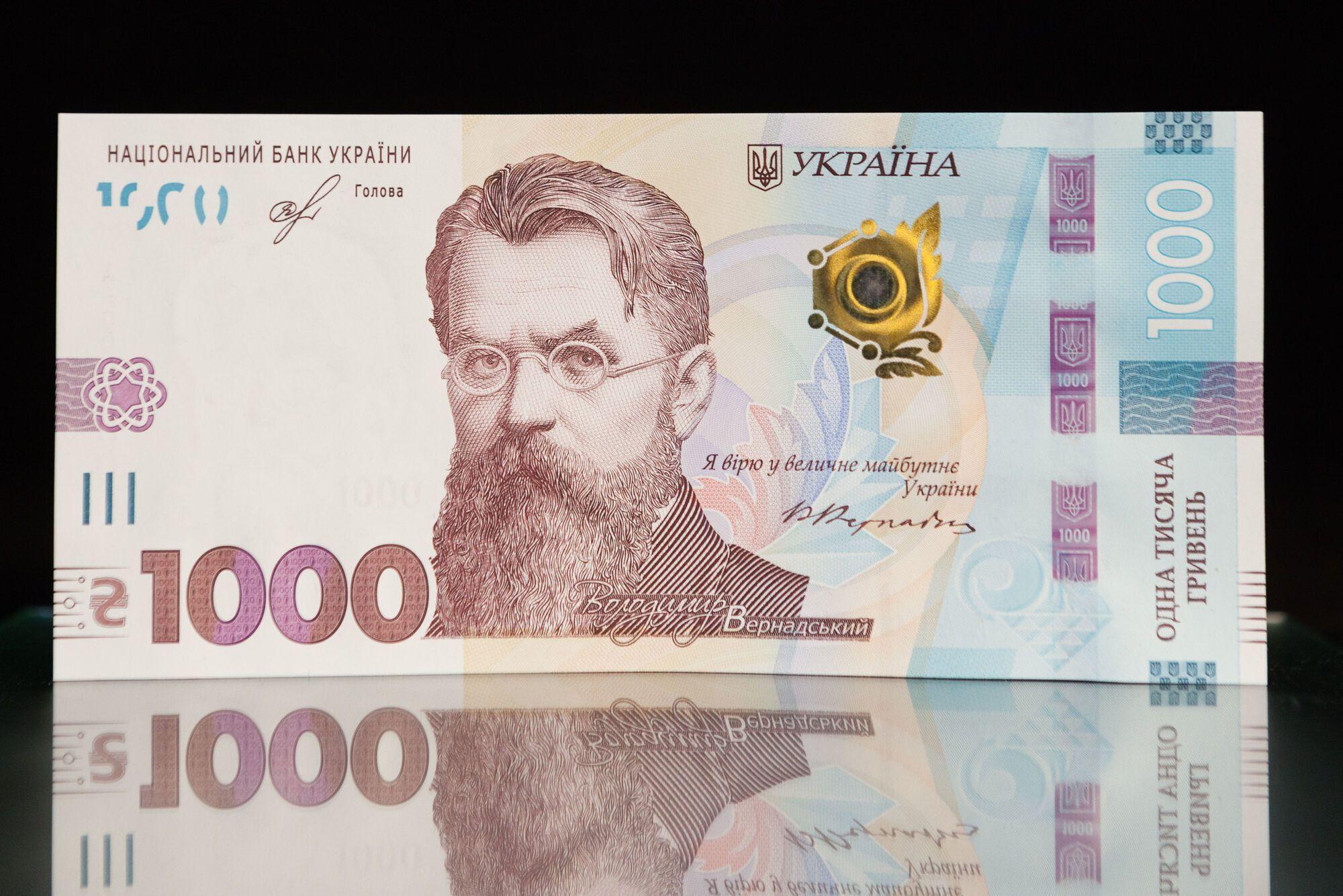 Банкнота номіналом в 1000 грн