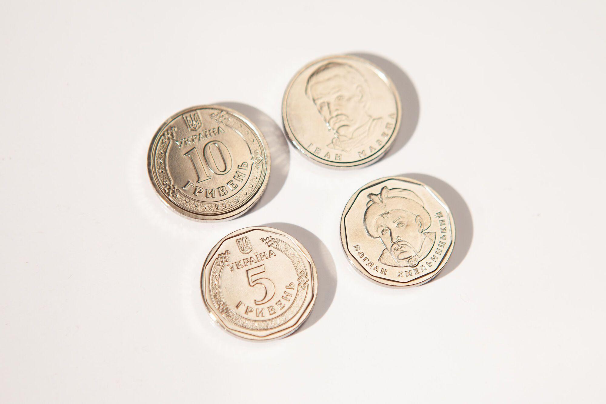 Монети номіналом в 5 і 10 грн