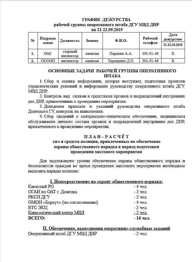 """Окупанти Донбасу """"засвітили"""" в мережі свої імена"""