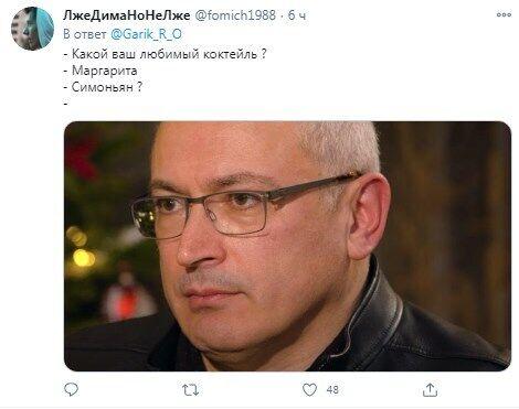 Реакція мережі на жарт Гордона.