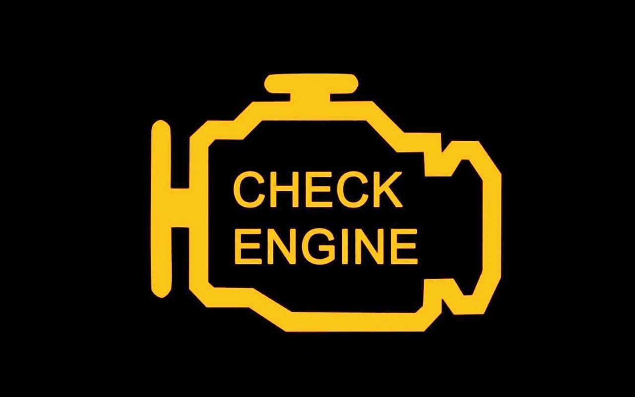Check Engine - та сама лампочка, якої бояться багато автомобілістів