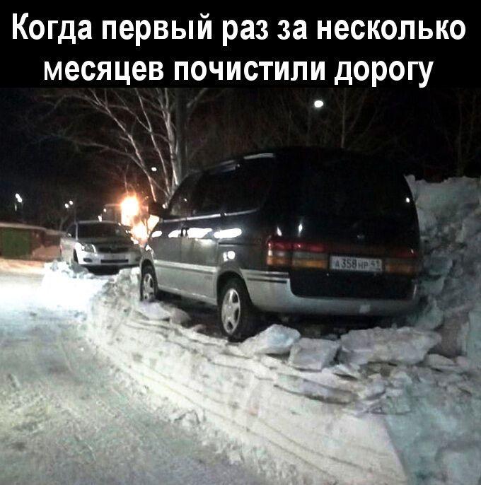 Прикол про зиму