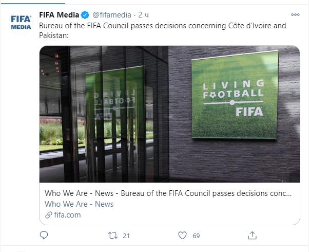 ФІФА скасувала два чемпіонати світу
