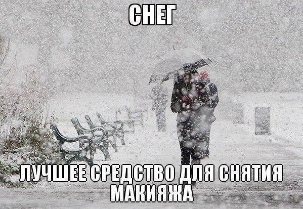 Прикол про сніг