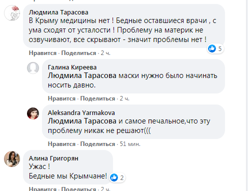 Новости Крымнаша. Чем хуже – тем лучше
