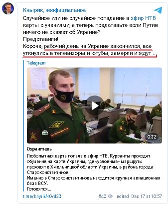 """На """"прямій лінії"""" з дурдомом: Пушилін працює над імпортозаміщенням гною, а Путін """"заряджає"""" львівську воду"""