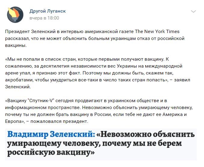 ОРДЛО – российский полигон для испытаний биологического оружия