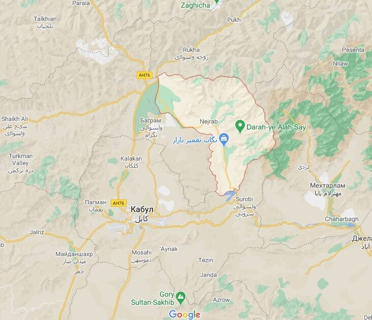 Вбивство сталося в провінції Капіса.