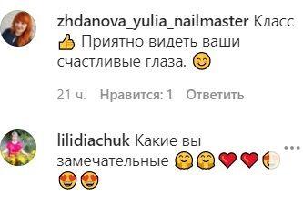 Коментарі фоловерів під знімками Могилевської в Instagram.