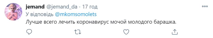 Коментарі користувачів у Twitter