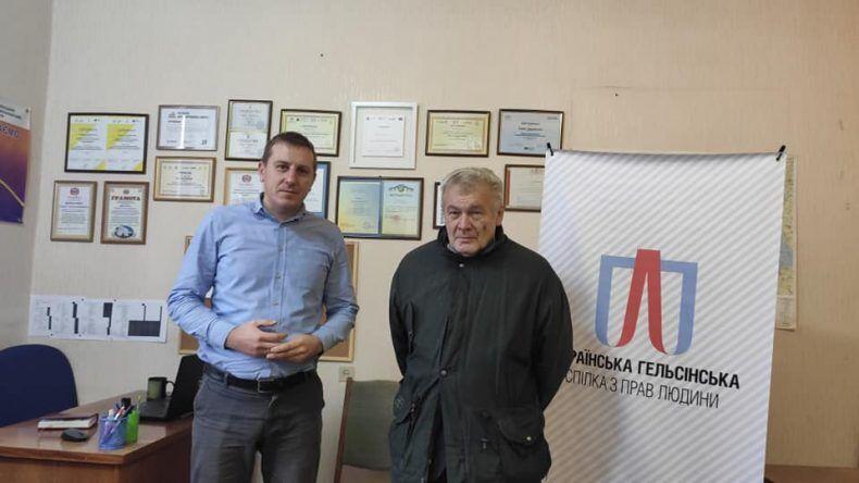 Терещенко в УГС
