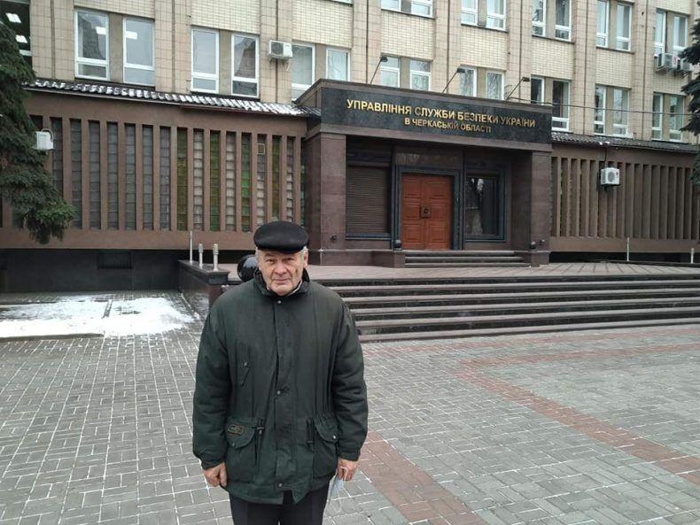 Терещенко возле здания областного управления СБУ