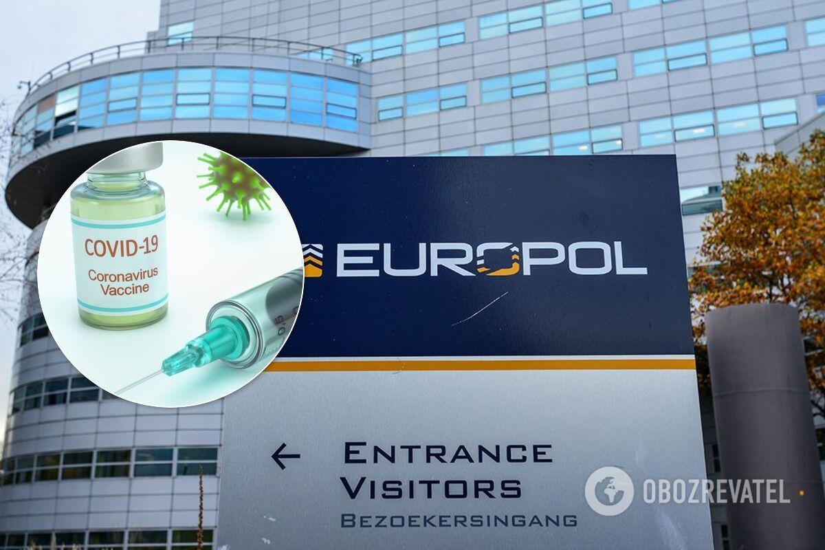Европол предупредил о возможном мошенничестве с продажей вакцин против коронавируса