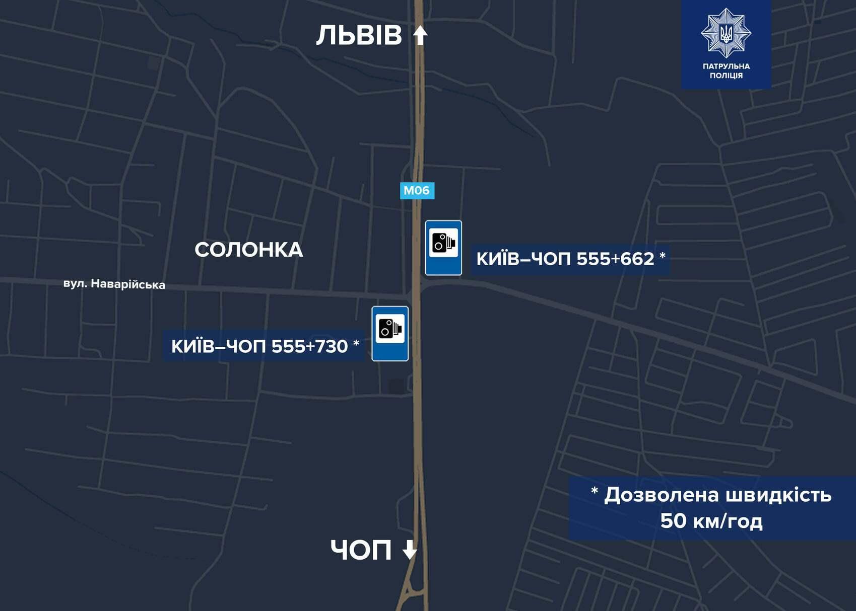 Две камеры установят вблизи села Солонка.