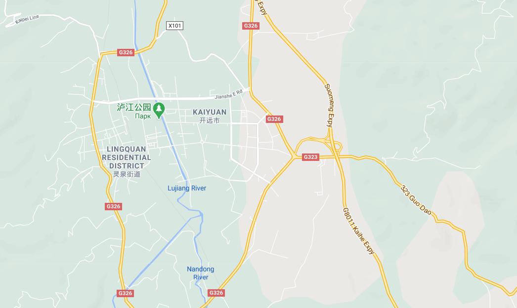 Кривавий інцидент трапився в місті Кайюань