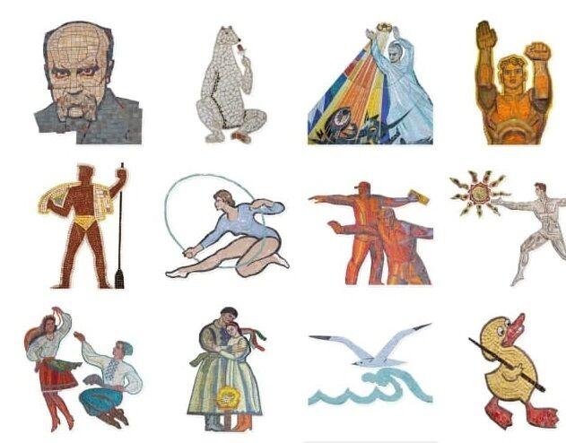 Стикеры с украинской советской мозаикой