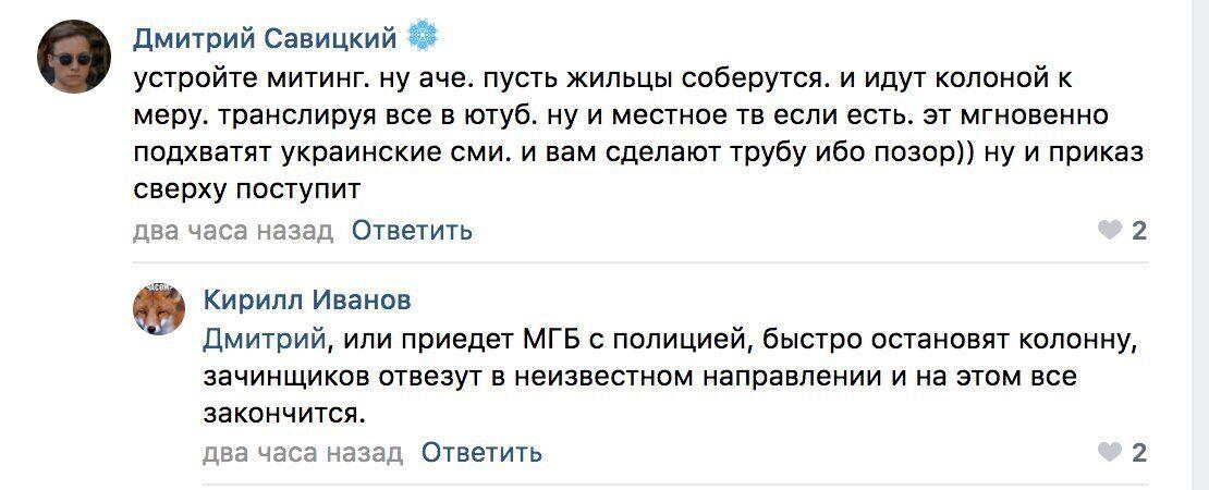 """В """"ДНР"""" люди живут неделю без воды, но боятся попасть """"на подвал"""" после жалоб """"властям"""""""