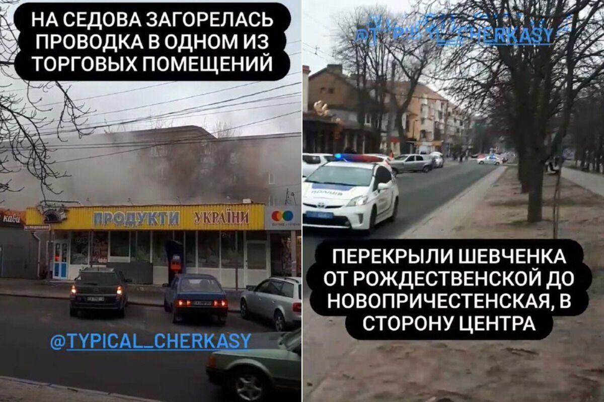 На рынке Седова в Черкассах загорелся один из павильонов