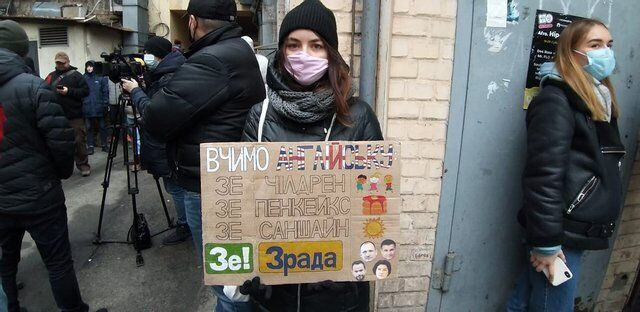 """Одним из организаторов акции выступило """"Движение Сопротивления Капитуляции"""""""
