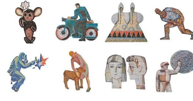 Новые стикеры в стиле украинской мозаики времен СССР