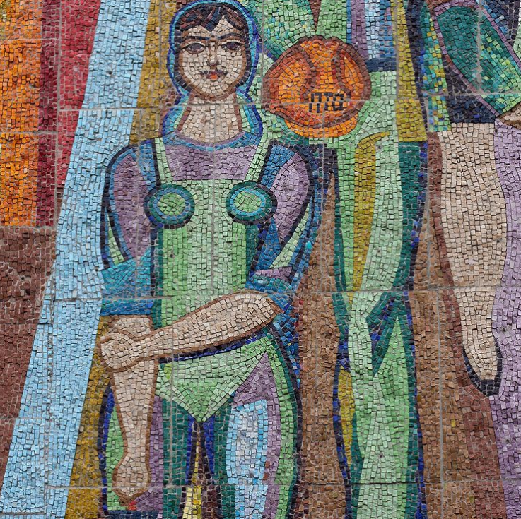 Черкасский государственный технологический университет, г. Черкаси, Украина. Фрагмент мозаики неизвестного автора, 1970-е
