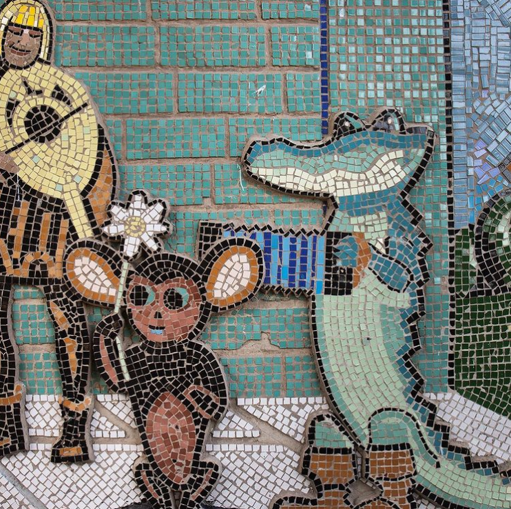 Детский сад, Херсонская область, Украина. Фрагмент мозаики неизвестного художника, керамическая мозаика