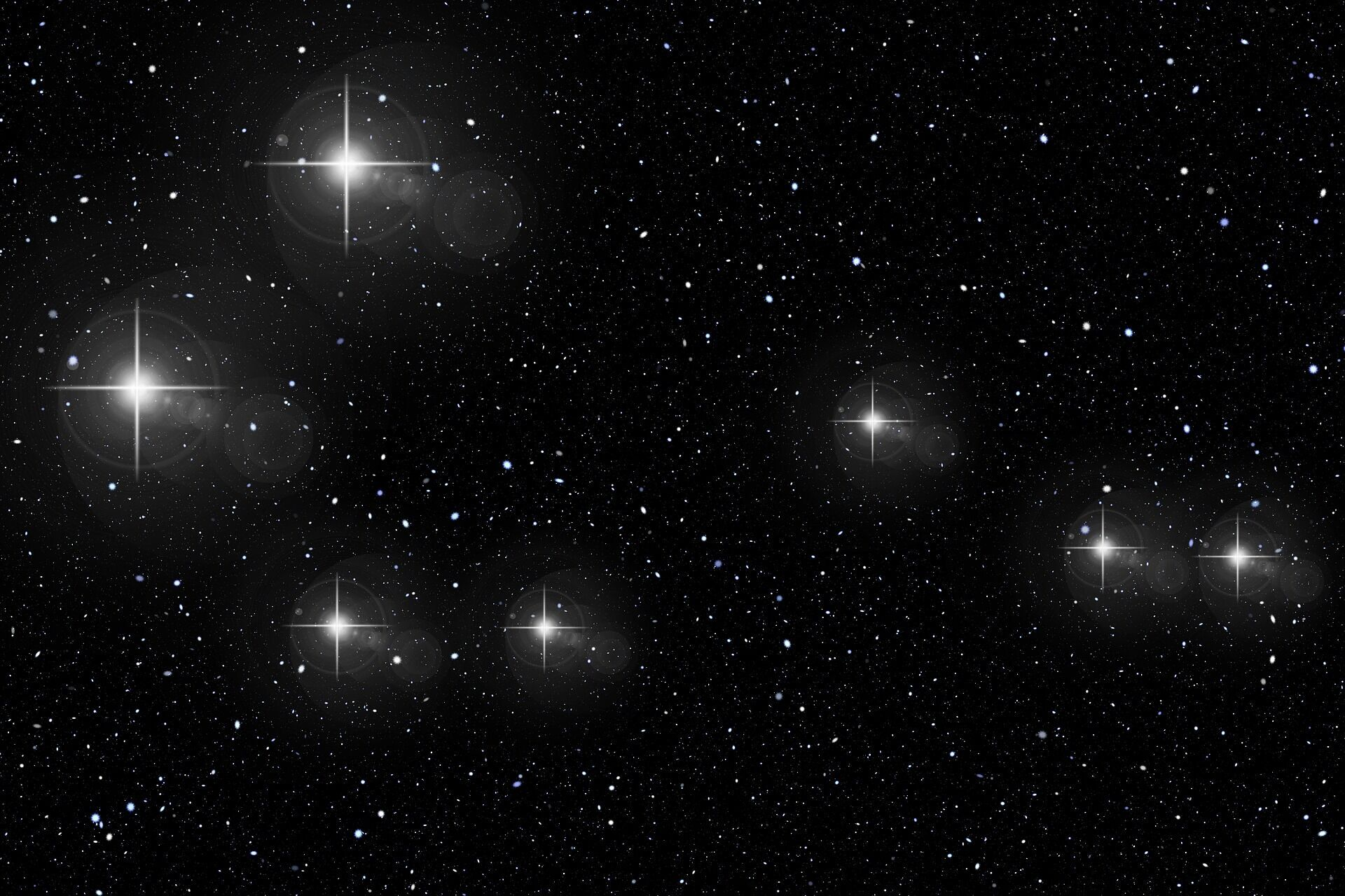 Созвездия.