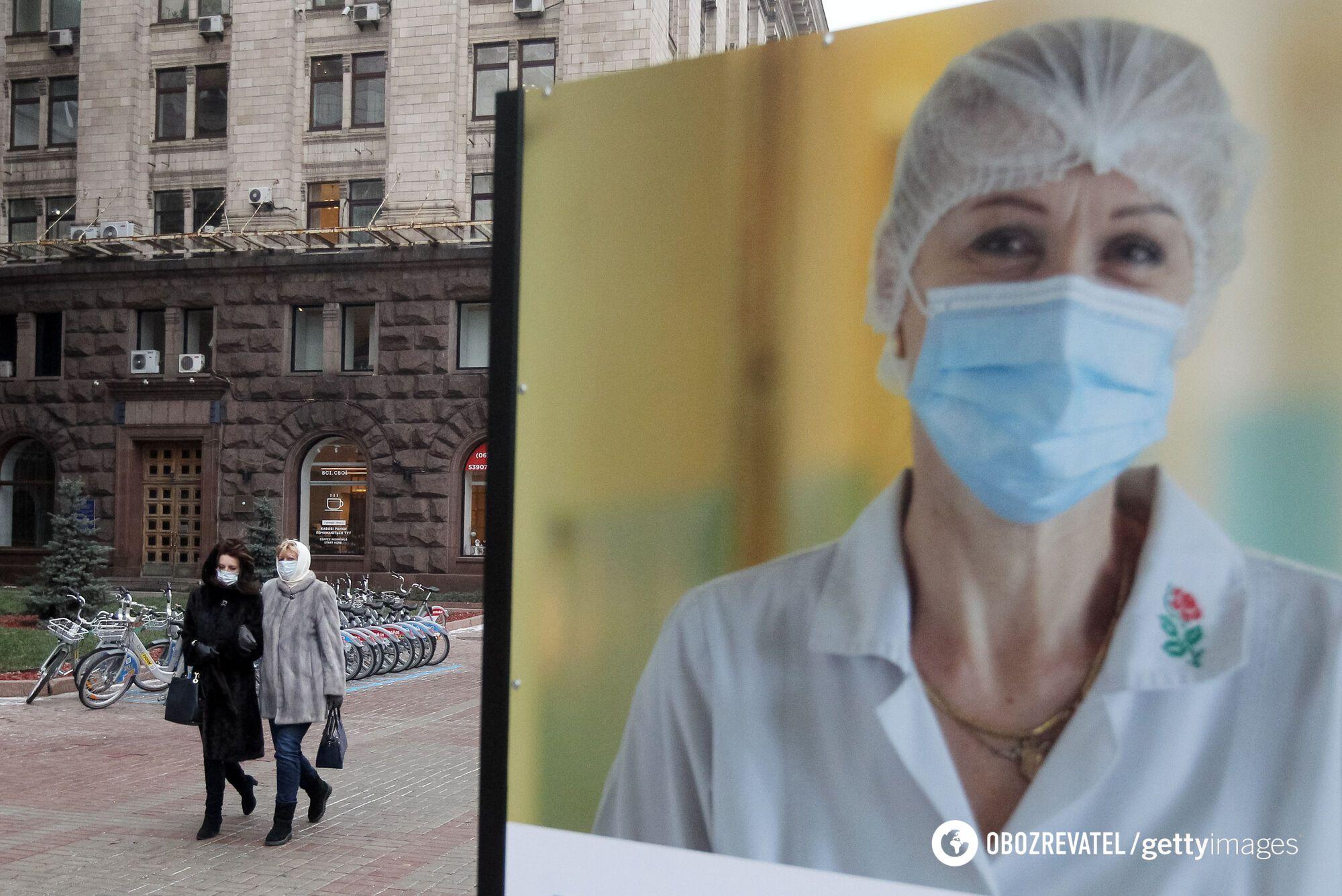 Эпидемия коронавируса продолжается в Украине с марта 2020 года