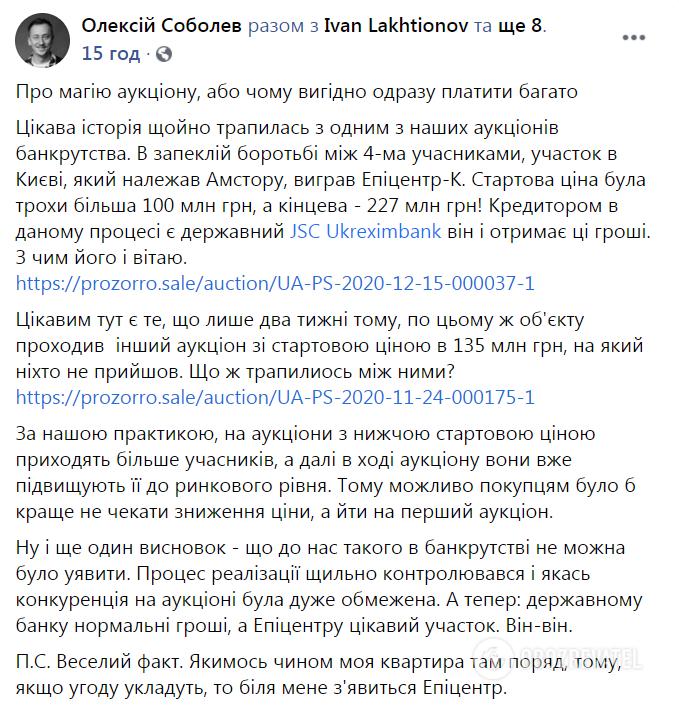 Укрэксимбанк получит 227 млн грн