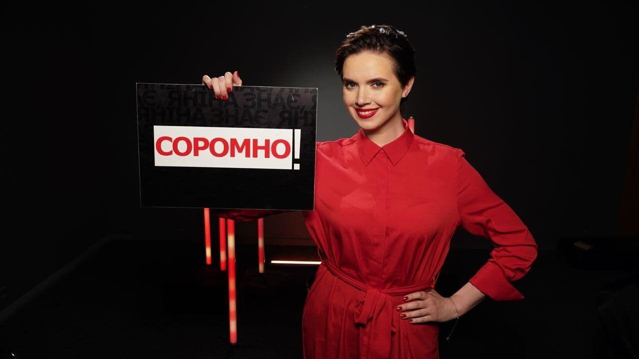 Украинская телеведущая Янина Соколова в том числе занимается антикоррупционными расследованиями