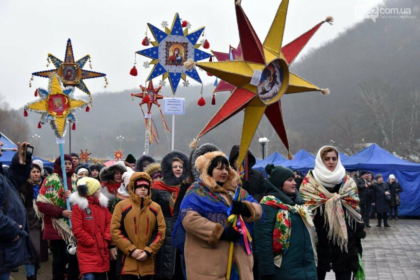 Колядующие носят с собой звезду, символизирующую Вифлеемскую