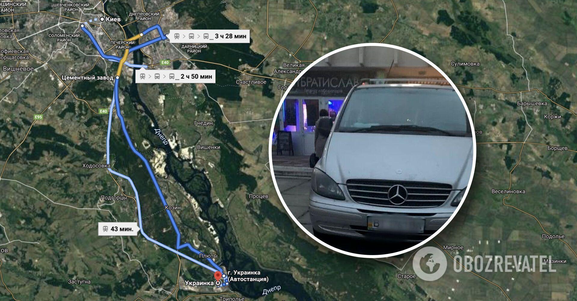 Девочка утверждает, что она с подругой и фотографом уехали из Украинки в Киев на его автомобиле