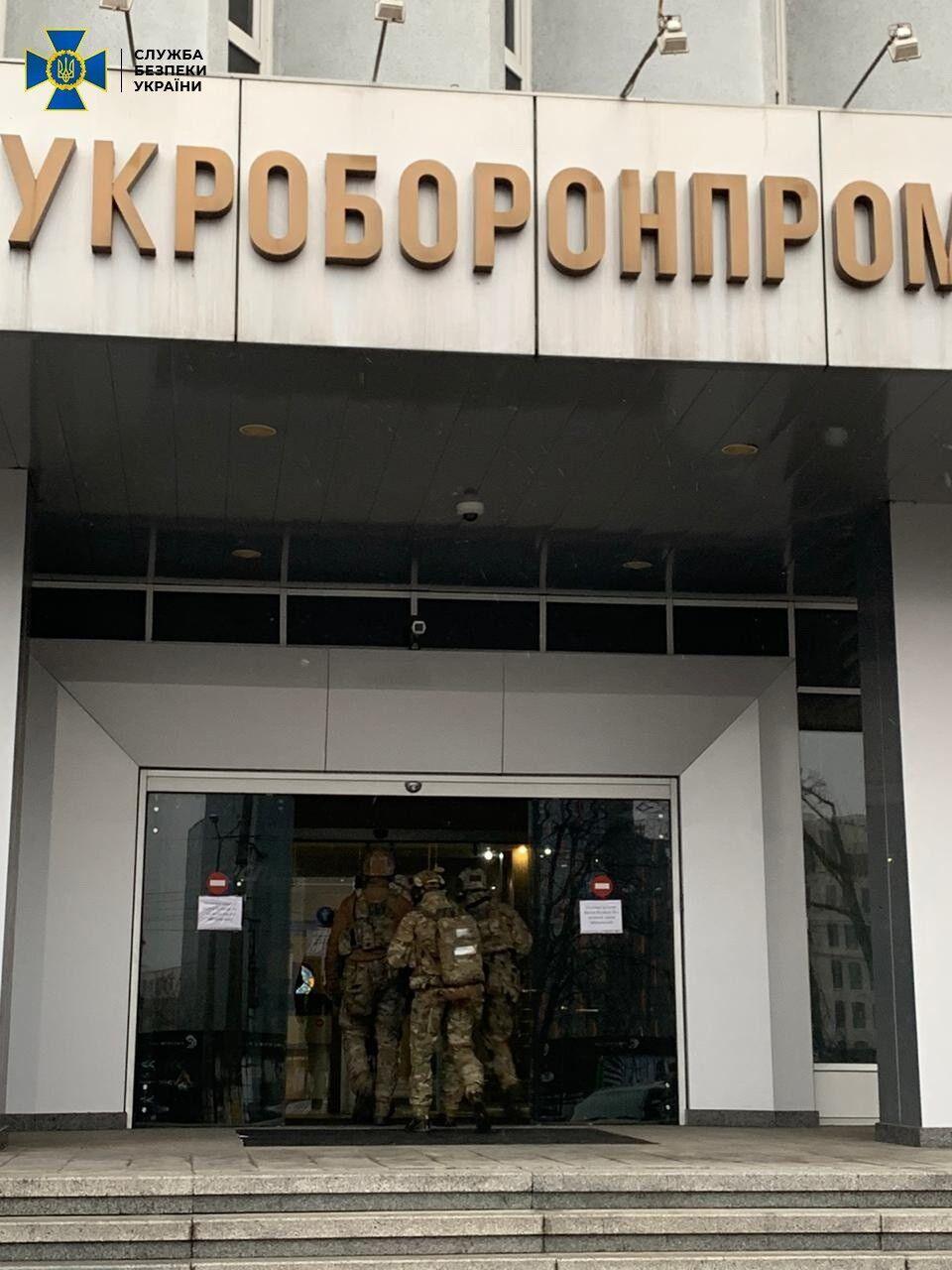 """Правоохоронці прийшли з обшуками в """"Укроборонпром"""""""