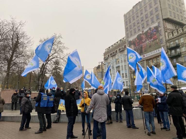 Пикет профсоюзов под Верховной Радой