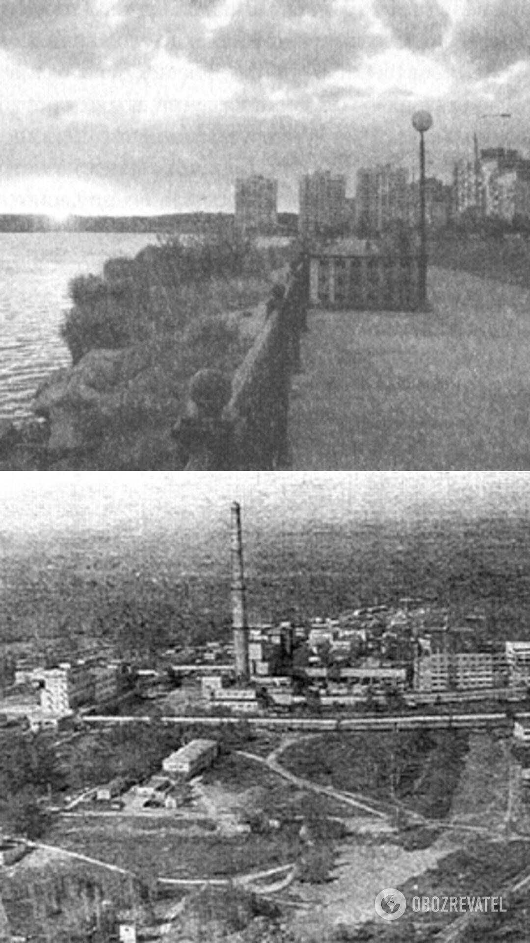 """Челябинск-65 и радиационная авария в результате взрыва на заводе """"Маяк"""""""