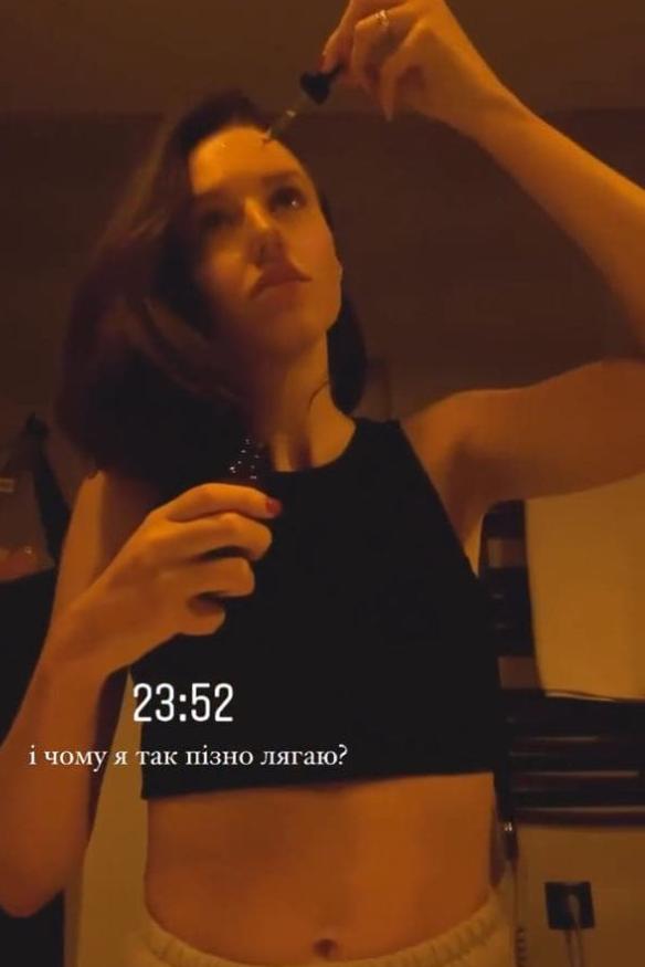 Вечерние бьюти-процедуры Алины Френдий
