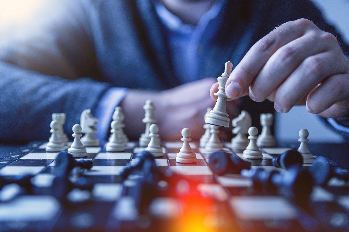 Гра в шахи.