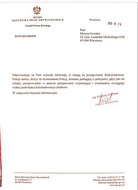 Відповідь польського омбудсмена на скаргу Іовенків